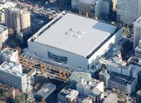 横浜アリーナ 23023004348| 写真素材・ストックフォト・画像・イラスト素材|アマナイメージズ