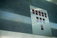 エレベーターのフロア表示 24025001004| 写真素材・ストックフォト・画像・イラスト素材|アマナイメージズ