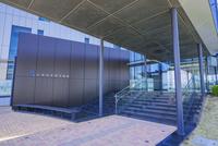 高度計算科学研究支援センター