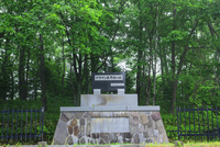 ナウマン象化石発掘の碑
