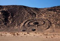 ガラマント人の墓 25023067849| 写真素材・ストックフォト・画像・イラスト素材|アマナイメージズ