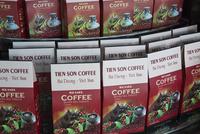 ジャコウネコのコーヒー 25023074653| 写真素材・ストックフォト・画像・イラスト素材|アマナイメージズ