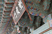 仏国寺 紫霞門 25023074827| 写真素材・ストックフォト・画像・イラスト素材|アマナイメージズ