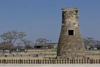 慶州瞻星台 25023074838| 写真素材・ストックフォト・画像・イラスト素材|アマナイメージズ