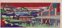 浮世絵 大阪 蒸気機関車と駅