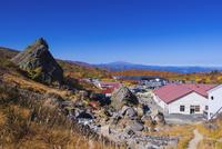 秋の須川温泉と鳥海山