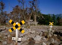土石流に埋れた島原鉄道 25101007128| 写真素材・ストックフォト・画像・イラスト素材|アマナイメージズ