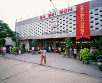 サイゴン駅