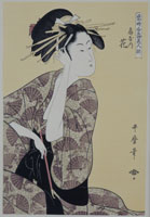 当時全盛似顔揃 扇屋内 花扇  よしのたつた 喜多川歌麿