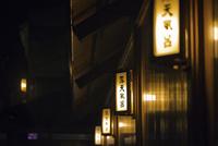 温泉 25210011128| 写真素材・ストックフォト・画像・イラスト素材|アマナイメージズ