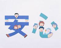 ペーパーイラスト 安心「家族の安全と安心」