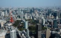 芝公園、東京タワー周辺より虎ノ門、丸の内方面