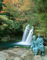秋の河津七滝