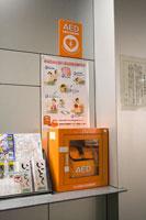 AED 自動対外式除細動器