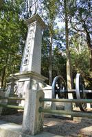 瑞巌寺の鉄道殉職者弔魂碑