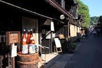三町の造り酒屋
