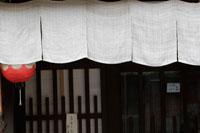 祇園の暖簾 25805011246  写真素材・ストックフォト・画像・イラスト素材 アマナイメージズ