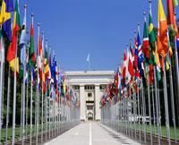 国連ヨーロッパ本部