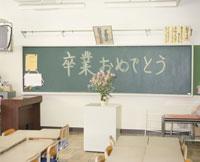 小学校の卒業式の日の教室