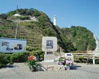 塩屋崎と美空ひばり碑 25958011687| 写真素材・ストックフォト・画像・イラスト素材|アマナイメージズ