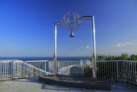 地球岬の幸福の鐘