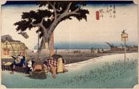 袋井 出茶屋の図(東海道五十三次)