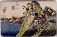 箱根 湖水図(東海道五十三次)