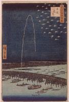 両国橋花火(名所江戸百景)