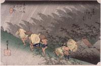 庄野 白雨(東海道五十三次)