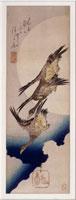 月に雁(大短冊ー花鳥) 26004018534| 写真素材・ストックフォト・画像・イラスト素材|アマナイメージズ
