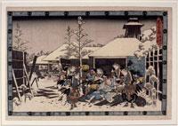 十一段目(三)本望(仮名手本忠臣蔵) 26004018539| 写真素材・ストックフォト・画像・イラスト素材|アマナイメージズ