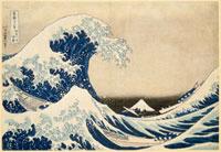 Sous la grande vague au large de la cote a Kanagawa
