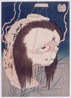 Le fantome d'Oiwa