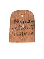 Etiquette de boite inscrite en ecriture hieratique