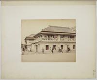 �hViews and costumes of Japan�h, Villa avec personnages