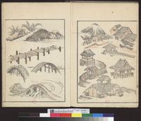 北斎漫画:Batiments et ponts