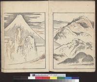 �k�֖���FLe mont Fuji vu depuis les montagnes