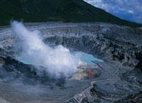 ポアス火山噴火口 アラフエラ州