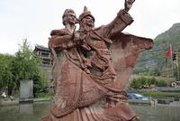 松藩古城 26105014634| 写真素材・ストックフォト・画像・イラスト素材|アマナイメージズ