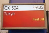 Hong Kong International Airport,Departure Gate Screen