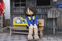 水木しげるロード ゲゲゲの鬼太郎 26120042588| 写真素材・ストックフォト・画像・イラスト素材|アマナイメージズ