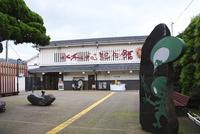 水木しげる記念館 26120042592| 写真素材・ストックフォト・画像・イラスト素材|アマナイメージズ