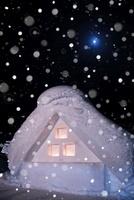 雪の白川郷合掌村ライトアップ