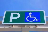 サービスエリアの障害者用駐車スペース