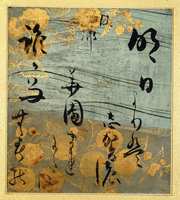 Album mit Waka-Gedichten auf Bildern von Blumen und Grasern der Vier Jahreszeiten