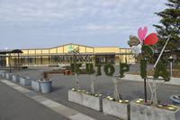 食育花育センター
