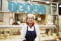 店先で笑う豆腐屋の女将 30020000223| 写真素材・ストックフォト・画像・イラスト素材|アマナイメージズ