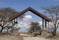 Entrance gate to national park, Serengeti N.P., Tanzania, De