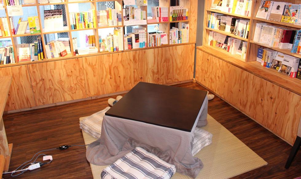 「天狼院書店コタツ」的圖片搜尋結果