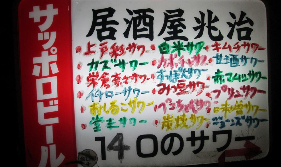【あさイチ】川*^∇^o)<西堀裕美 30【ドラえもん】©2ch.net ->画像>825枚